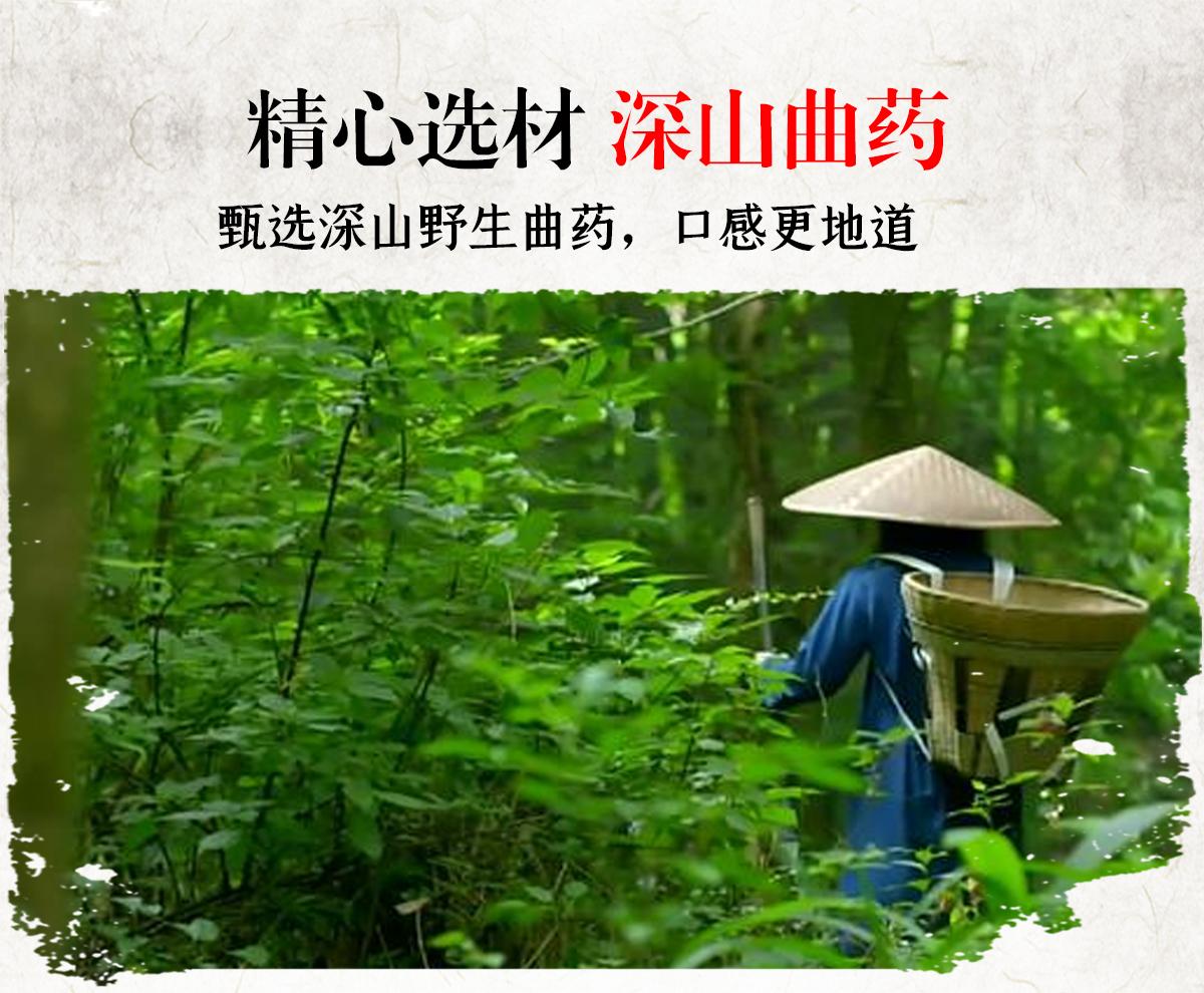 黄酒曲详情页_07