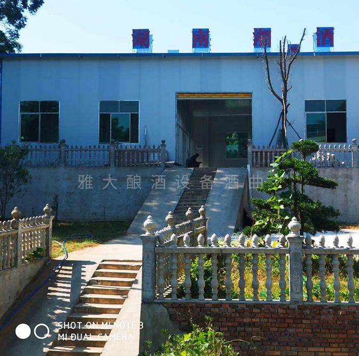东安湘酒酒业厂房2