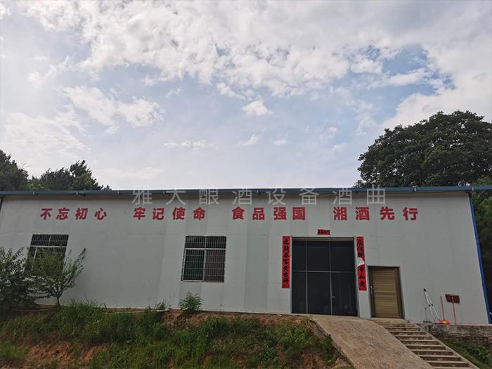 东安湘酒酒业厂房