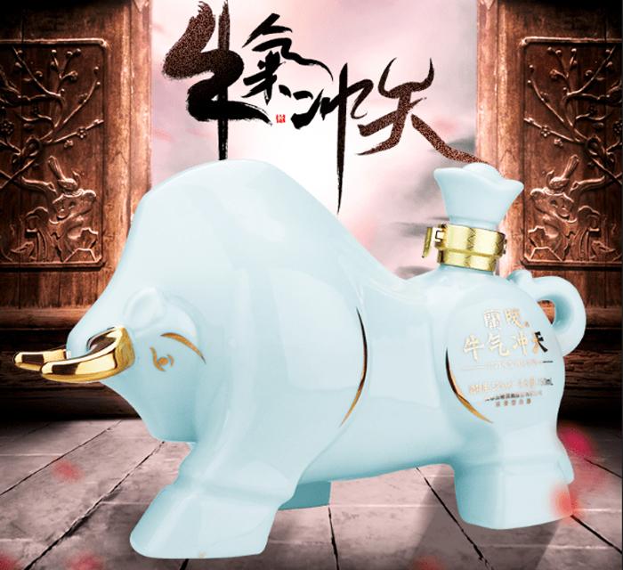 """12.25-2021牛年春节定制酒就是要""""够牛"""""""