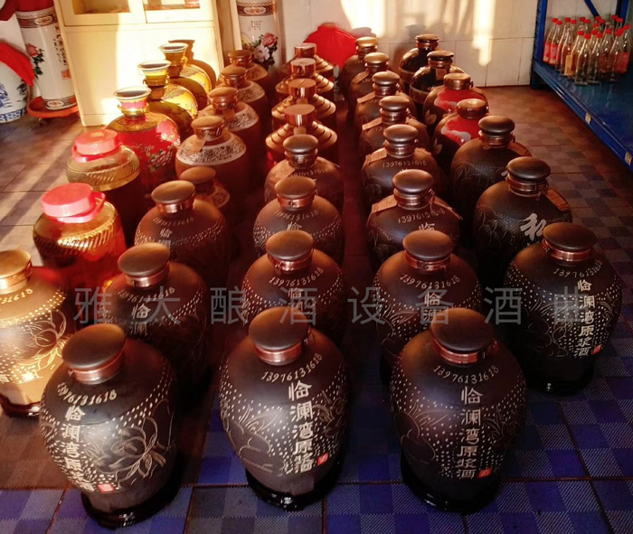 12.25春节定制酒