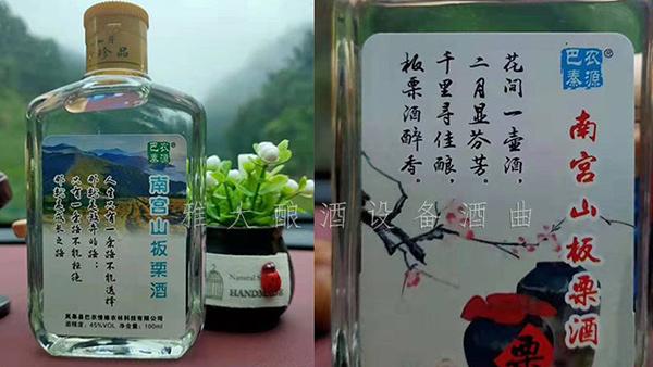 用酿酒白酒设备做板栗酒,利润是普通白酒的10倍(附工艺流程)