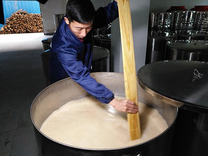 大米生料酿酒