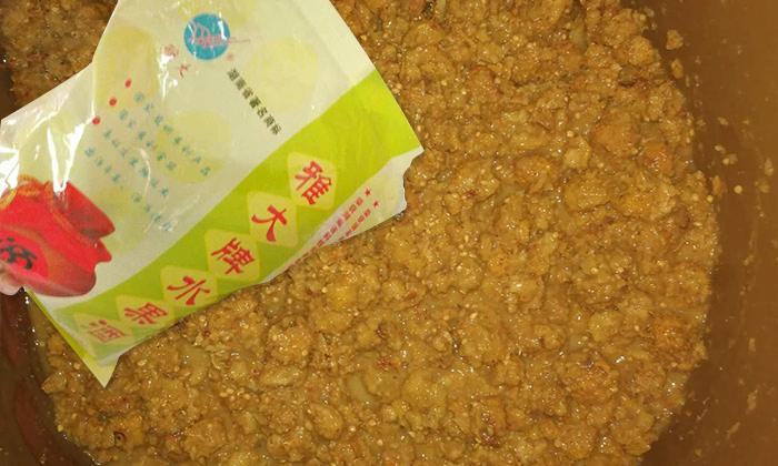 11.23刺梨发酵