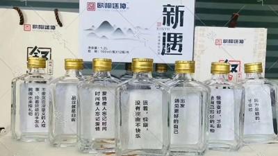 高线光瓶酒迎来爆发式增长,白酒蒸馏设备酒厂有福了!