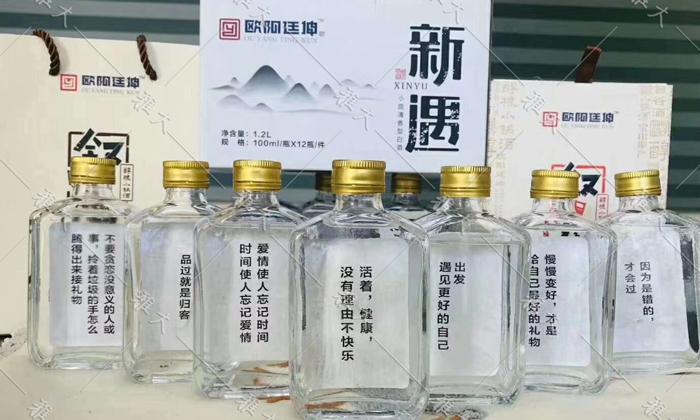 7.14雅大学员酿造的青春小酒(光瓶酒)