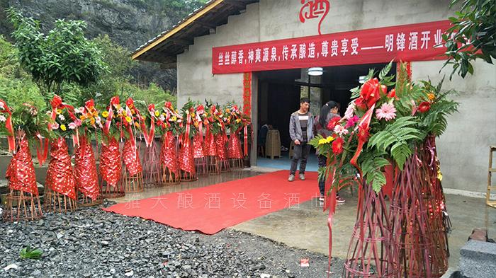 2.6小李酒厂明锋酒业扩大规模后重新开张