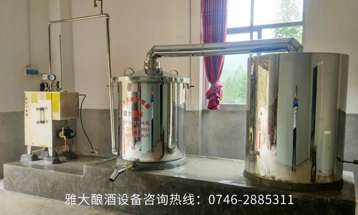 9.1雅大电加热酿酒设备