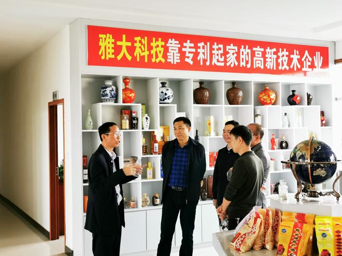 11雅大是靠专利起家的高新技术企业