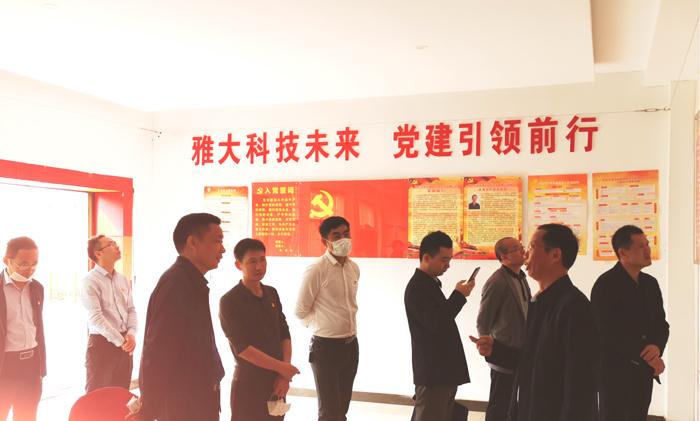 4宁勇华一行参观雅大党建活动中心