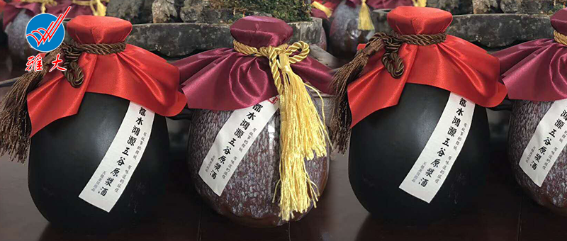 9.24用雅大酿酒设备酿造的五粮酒