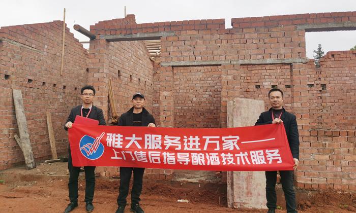 5.28雅大技术团队上门指导厂房规划