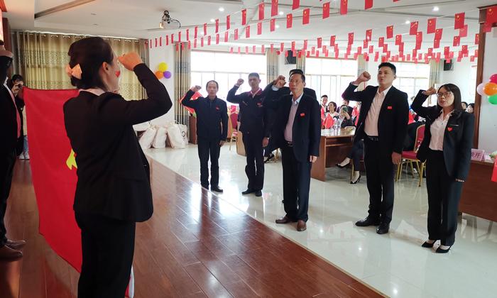组织党员重温入党誓言