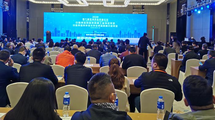 2020中国食品和包装机械工业协会年会现场