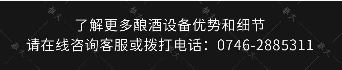 转翻设备详情页gai_9