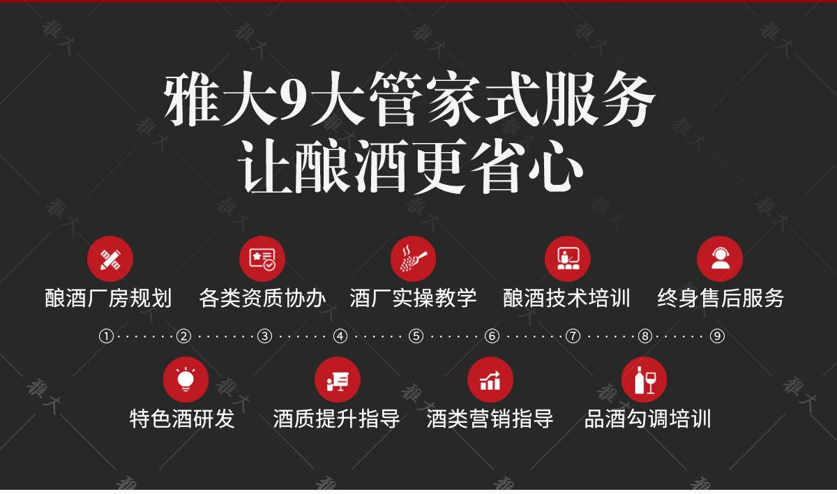 转翻设备详情页gai_12