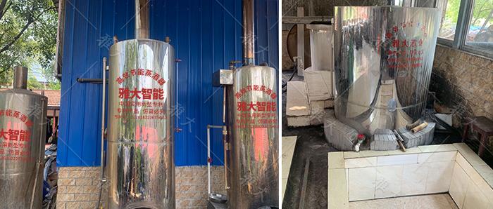 9273套不同型号的雅大酿酒设备(锅炉放外面)