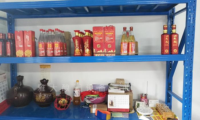 12.29临高临城纯粮酒坊生产的纯粮酒系列