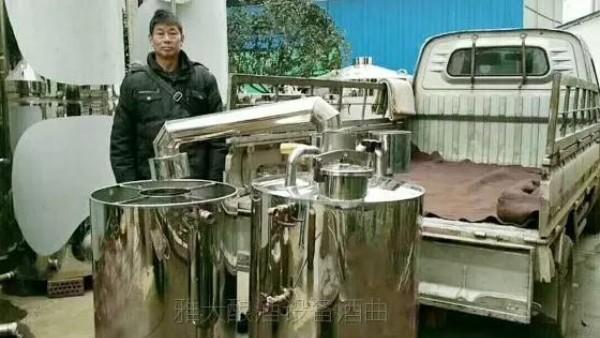 选择小作坊生产的酿酒设备到底存在哪些弊端?
