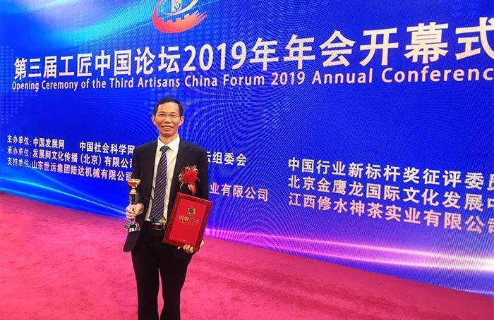 """6.24雅大智能科技董事长胡顺开先生荣获""""中国酿酒国匠""""奖"""