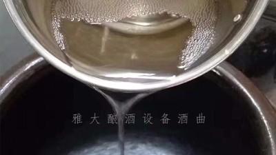 酿酒工艺-低度白酒是如何用小型白酒设备酿制的?