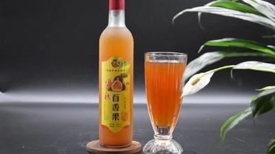 百香果酒怎么做?多年酿酒老师傅教你用做酒设备酿百香果酒