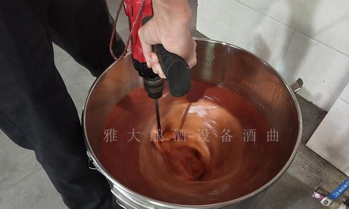 4.1枸杞酿酒技术-打碎