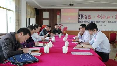 永州市市场监督管理局来雅大开展重点企业质量提升工作调研