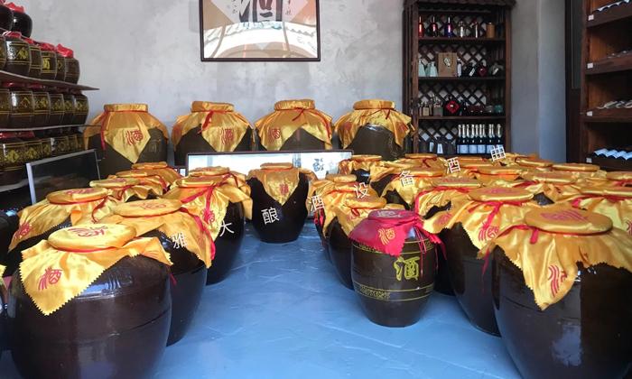 4.10桑葚酿酒技术-小缸发酵