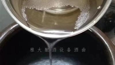 酿酒生产设备蒸的高度酒,加水后就成了低度酒,是不是真的?