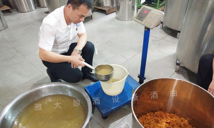 5.4菠萝酿酒技术-温开水化糖