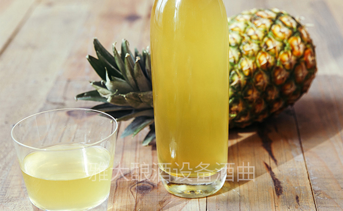 5.4菠萝酒