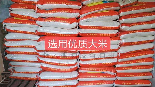 1.9临澜湾纯粮酒坊选用优质大米酿造
