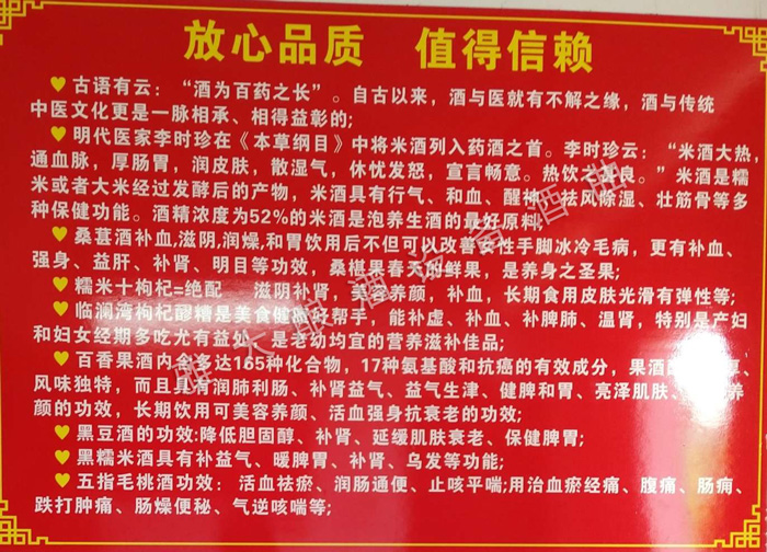 1.9临澜湾纯粮酒口感介绍