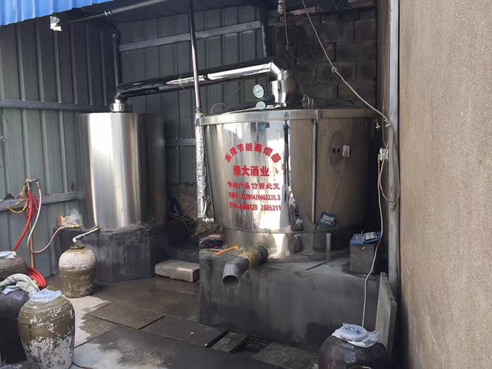 3.12雅大500斤烤酒设备
