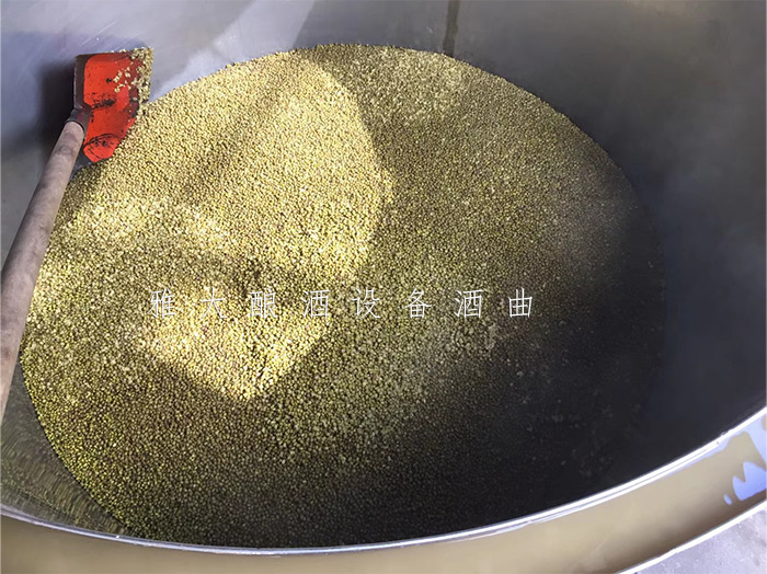 3.12煮绿豆,粮绿豆酒