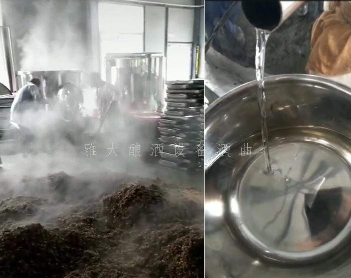 10.30小型酿白酒设备