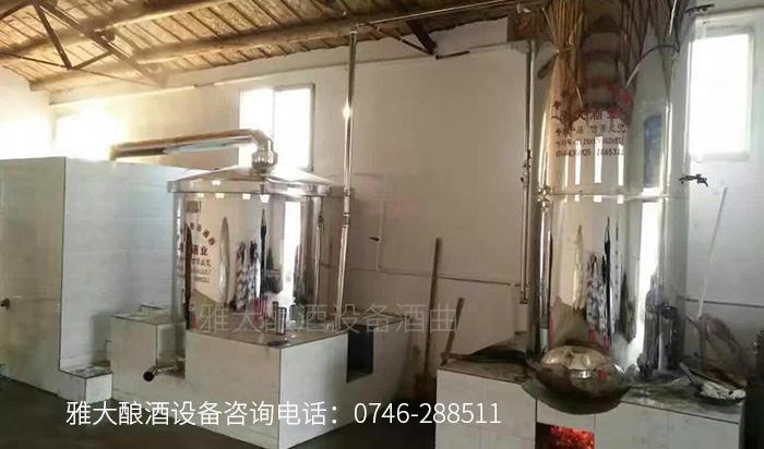 2.11雅大不锈钢酿酒设备