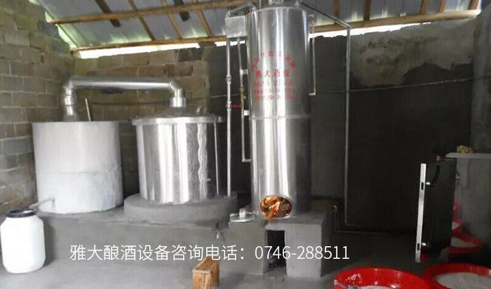 2.11雅大铝材酿酒设备