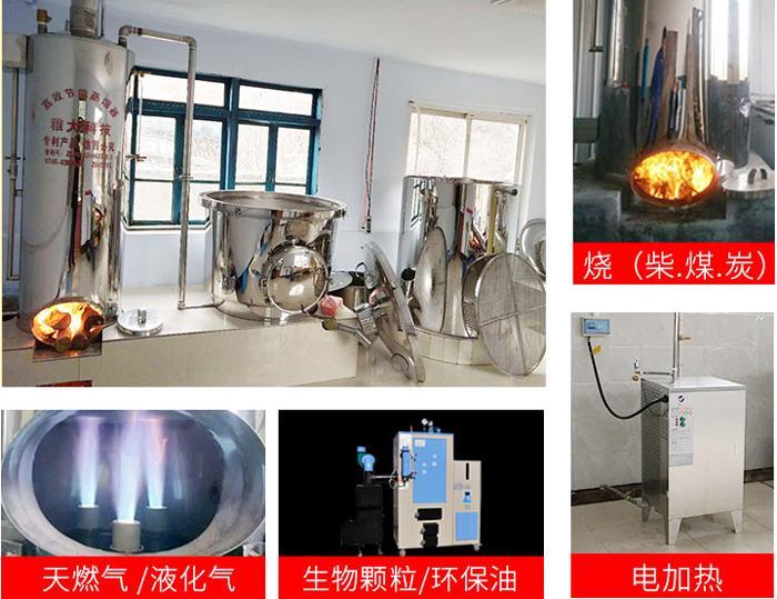 9.6雅大白酒酿酒设备可搭配各种燃料的锅炉