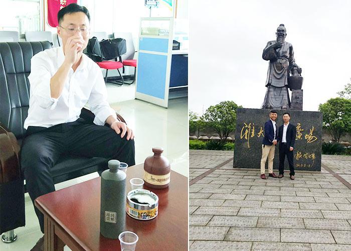 2.26雅大蒋总监帮学员品酒,给出改正意见