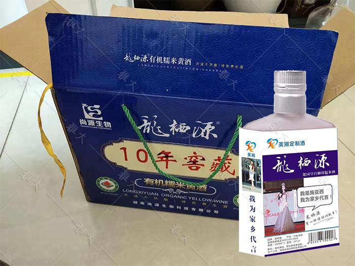 7.10龙西源有机紫 糯米黄酒1