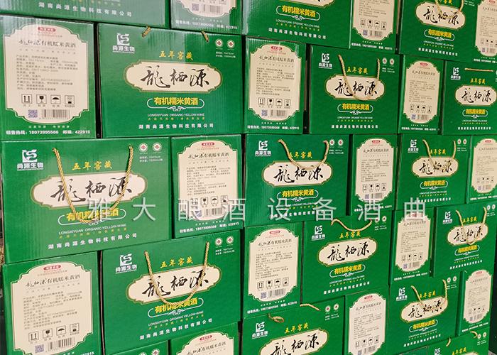 7.10龙西源有机紫 糯米黄酒2