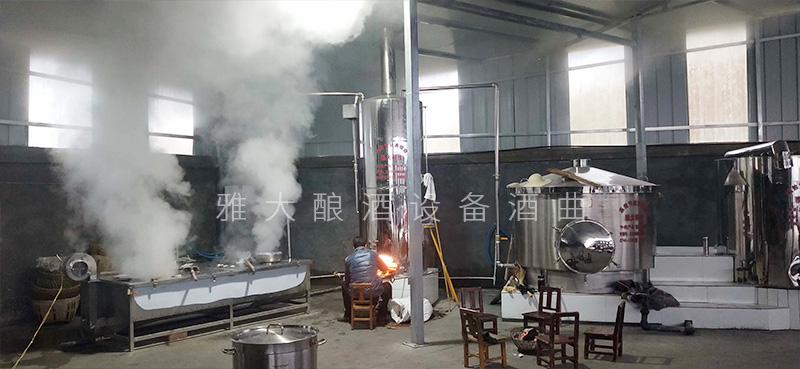 7.3大型白酒酿造设备
