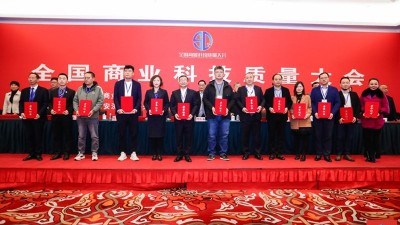 热烈祝贺雅大智能荣获2020年全国商业质量奖