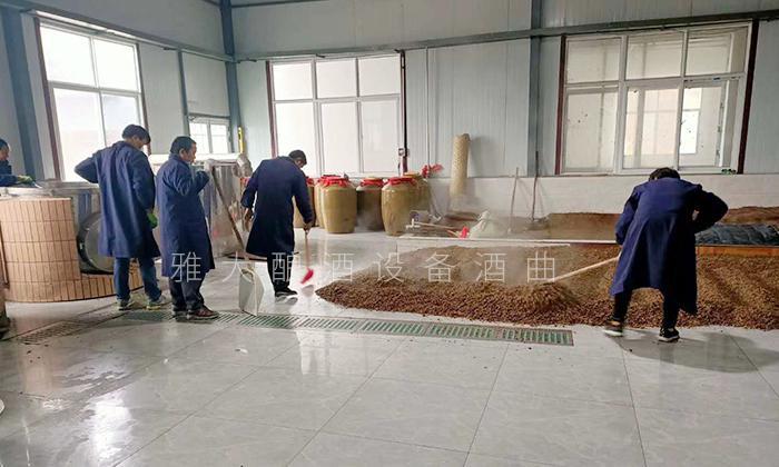 6.23传统固态高粱酿酒工艺