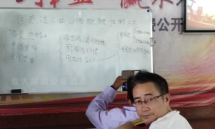 10.7中国白酒分类-液态法白酒与液态白酒的区别