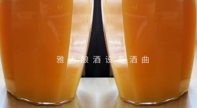 3.13砂糖桔酒