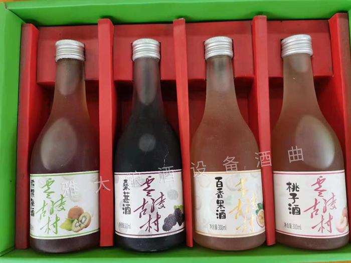 2.27零陵古村生态园酿造的各种果酒