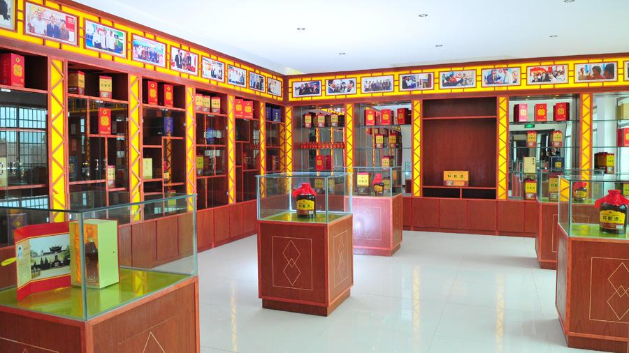 雅大酒展示厅